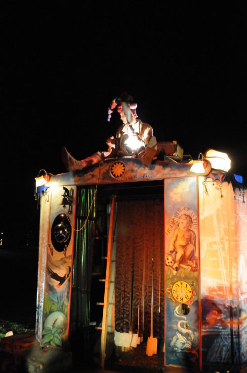 Theater Anu Die große Reise4